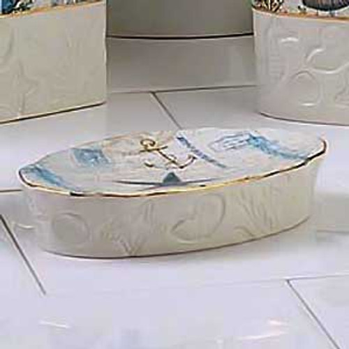 Sea Shells Antigua Ivory Soap Dish 13571C