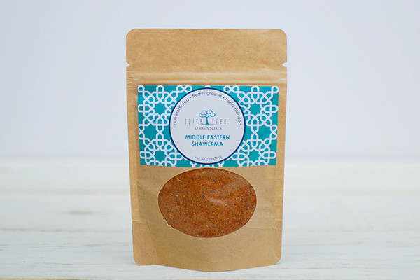 Middle Eastern Shawerma Spice Package