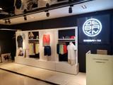 Men's swimwear label Debayn kicks off in Hong Kong