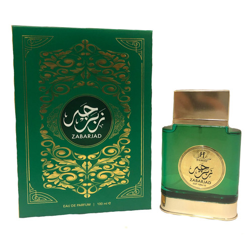 Hamidi Zabarjad EDP - 100ml