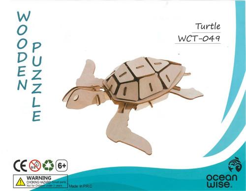 3D wood puzzle turtle