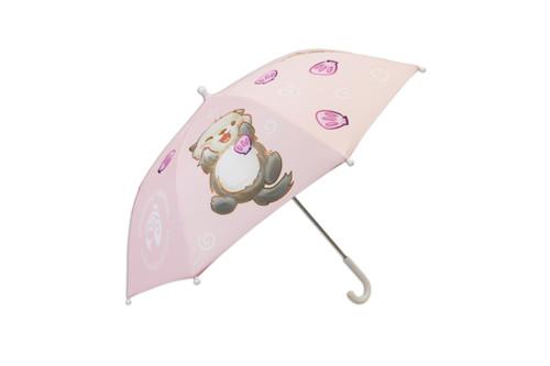 Sea Otter Umbrella