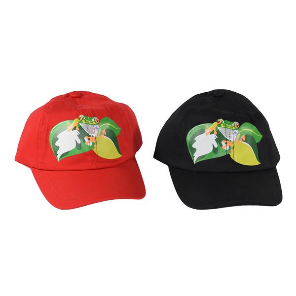 Frog Logo Hat - Kids