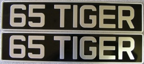 PLATES FOR CAR (2 PLATES)