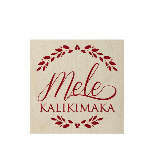"Wood Sign ""Mele Kalikimaka"" Wreath"
