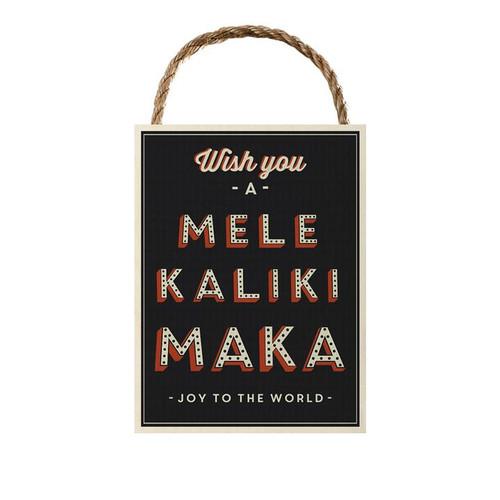 """Wood Sign """"Wishing You A Mele Kalikimaka & Joy to the World"""""""