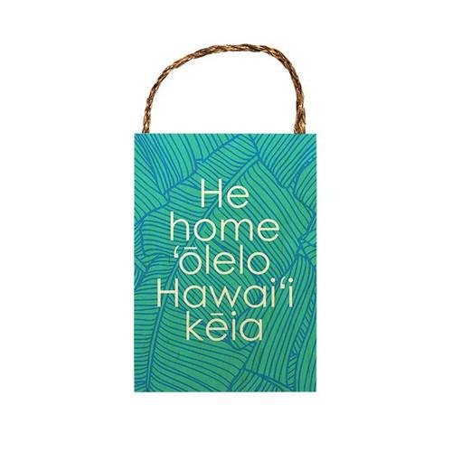 """Wood Sign """"He Home ʻŌlelo Hawaiʻi Kēia"""""""