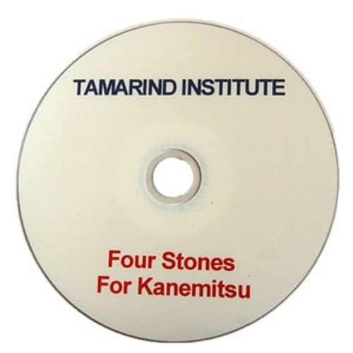 Four Stones for Kanemitsu-Tamarind Institute DVD