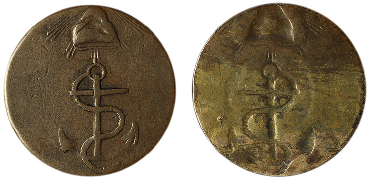 The Anchor & Cap of Liberty Die struck on a 1/4d planchet; the reverse as a brockage.  (Middlesex 1058bisII)