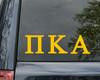 Set of 3 Personalized Greek Letters Vinyl Decals - Fraternity Sorority - Die Cut Stickers