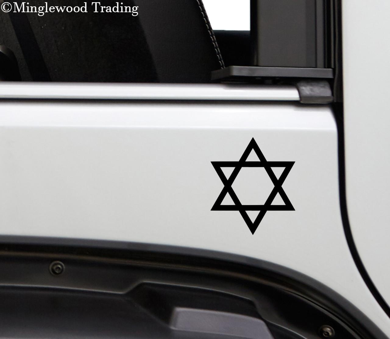 Star of David Sticker WATERPROOF Rainbow Holographic Vinyl Decal Judaism NEW