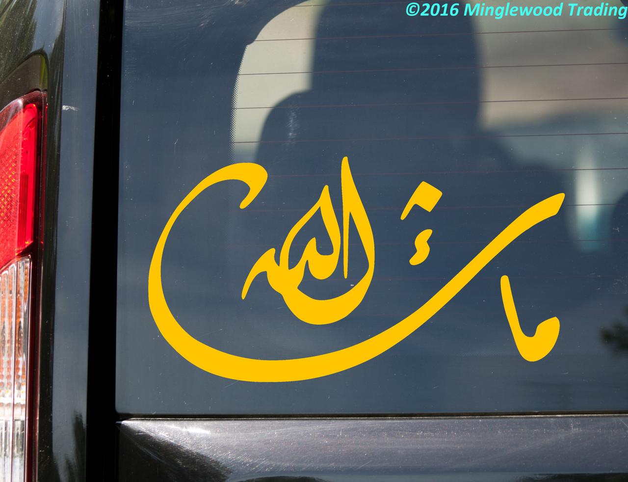 Mashallah Vinyl Decal - Arabic Joy Praise God willed it Allah - Die Cut Sticker