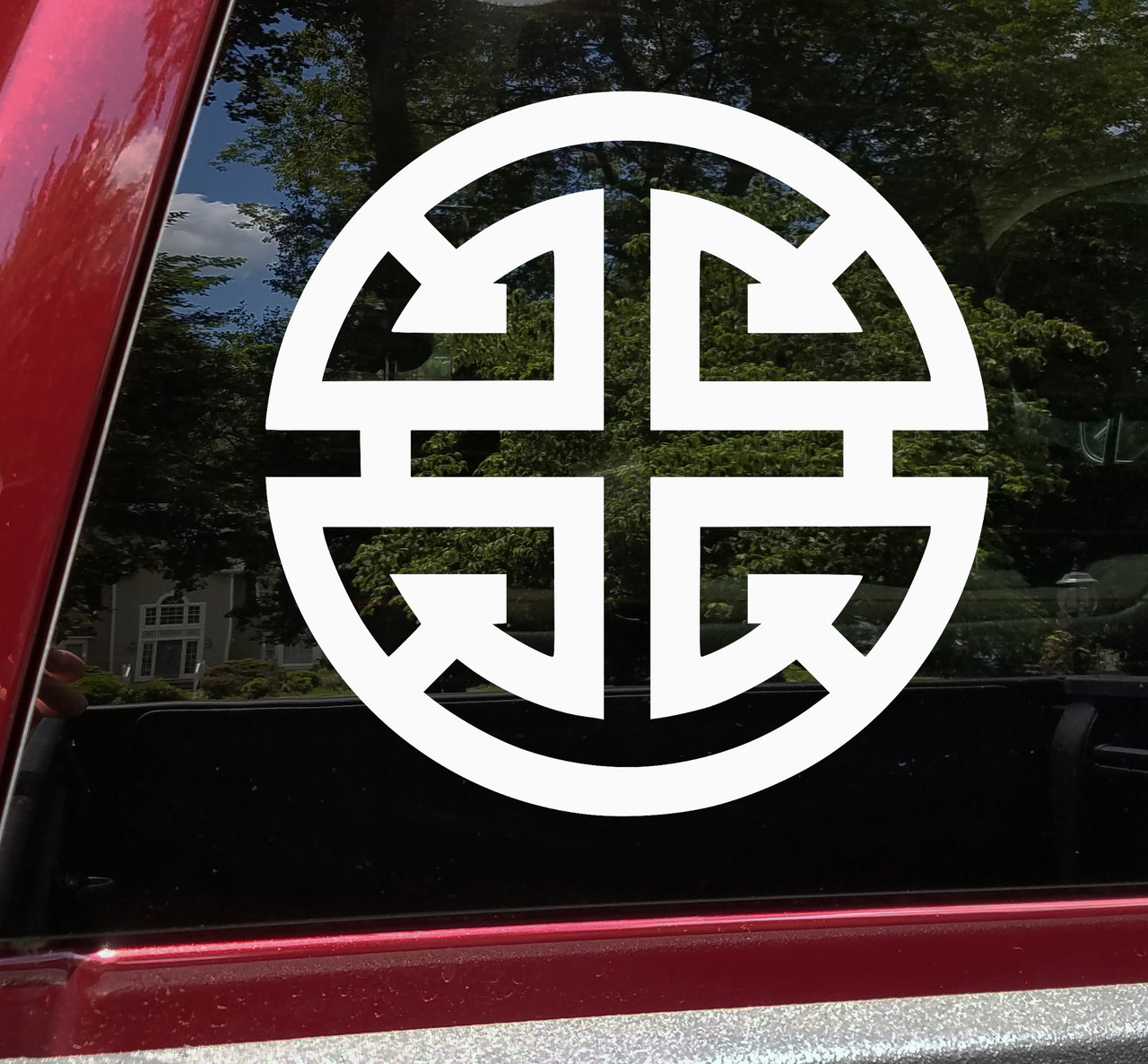 Lu Vinyl Decal - Chinese Symbol Prosperity - Die Cut Sticker