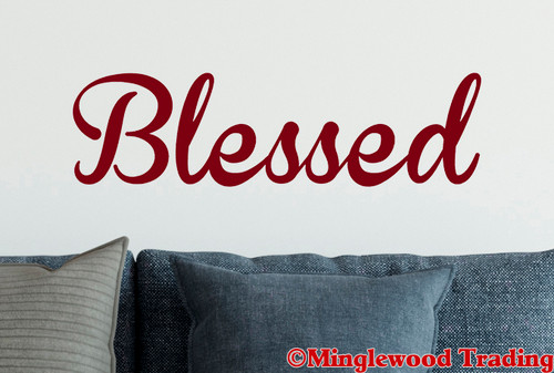 """Blessed 20"""" x 5.5"""" Vinyl Decal Sticker - Home Wall Decor - Bible Verse"""