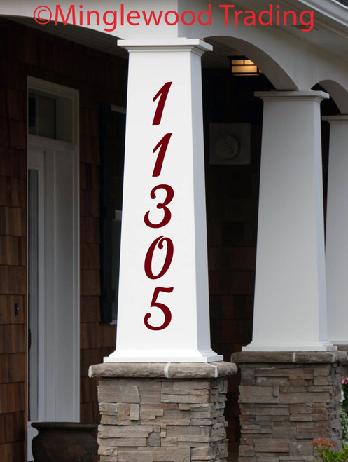 Vertical Mailbox Numbers - 1-10 inches - Elegant Custom House Address Vinyl Sticker - Die Cut Decal - KATH