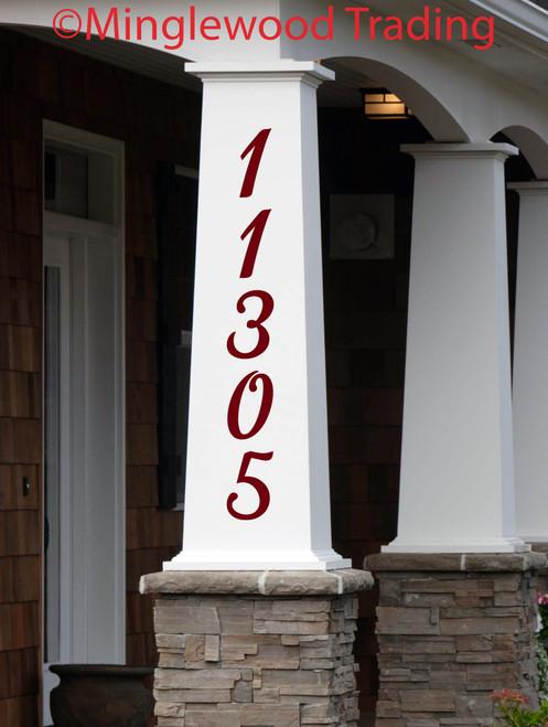 Vertical Mailbox Numbers - 1-10 inches - Elegant Custom House Address Vinyl Sticker - Die Cut Decal - KATH