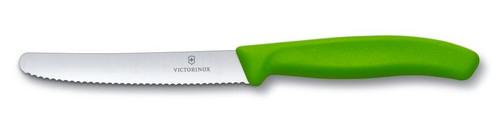 Victorinox Round Tip Wavey Edge Steak Knife GREEN 11cm