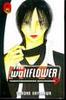 WALLFLOWER GN VOL 18
