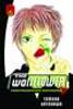 WALLFLOWER GN VOL 12