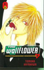WALLFLOWER GN VOL 11