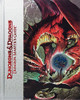 Dungeons & Dragons: Deluxe Dungeon Masters Guide 4th Edition