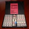 Mahjong Set with Counting Sticks