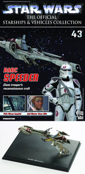 Star Wars The Official Starships & Vehicle Collection #43