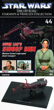 Star Wars The Official Starships & Vehicle Collection #44