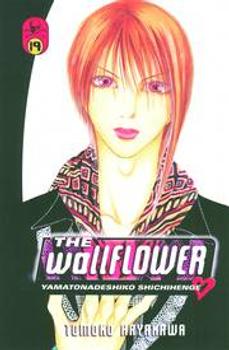 WALLFLOWER GN VOL 19