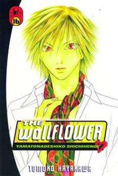 WALLFLOWER GN VOL 16