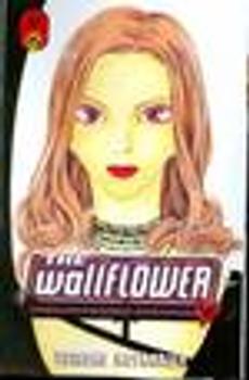 WALLFLOWER GN VOL 15