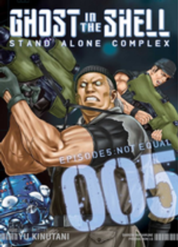 Ghost in the Shell: Stand Alone Complex (Manga) Vol. 05