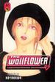 WALLFLOWER GN VOL 09