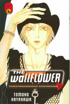 WALLFLOWER GN VOL 06