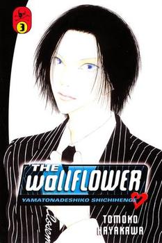 WALLFLOWER GN VOL 03