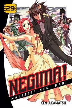 Negima!, Volume 29