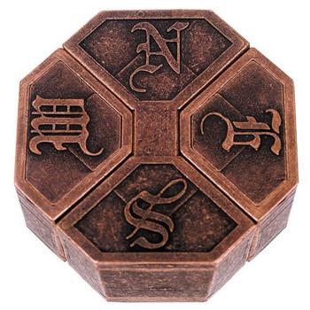 Enigma Puzzles: News