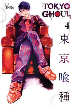 Tokyo Ghoul vol 4