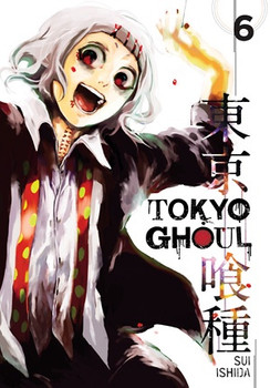 Tokyo Ghoul vol 7