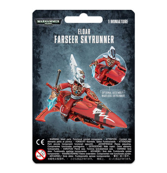 46-19 Craftworld Skyrunner