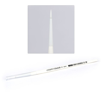63-05 Synthetic Brush: Base Small