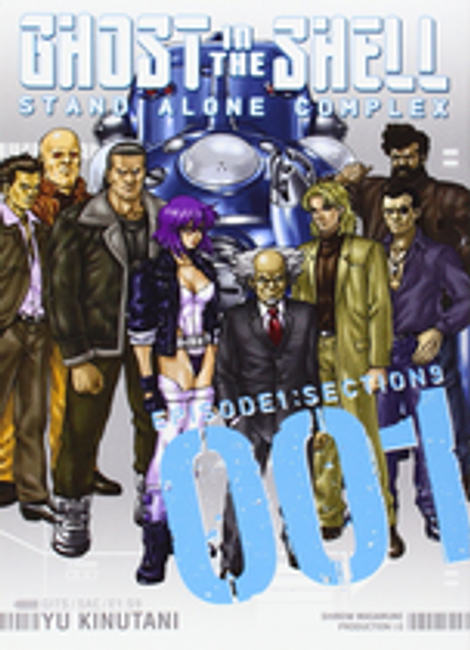 Ghost in the Shell: Stand Alone Complex (Manga) Vol. 01