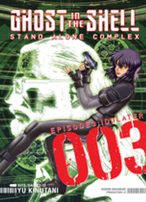 Ghost in the Shell: Stand Alone Complex (Manga) Vol. 03
