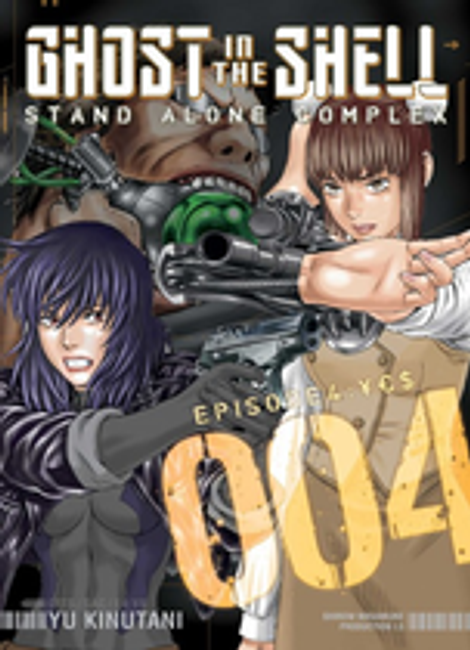 Ghost in the Shell: Stand Alone Complex (Manga) Vol. 04