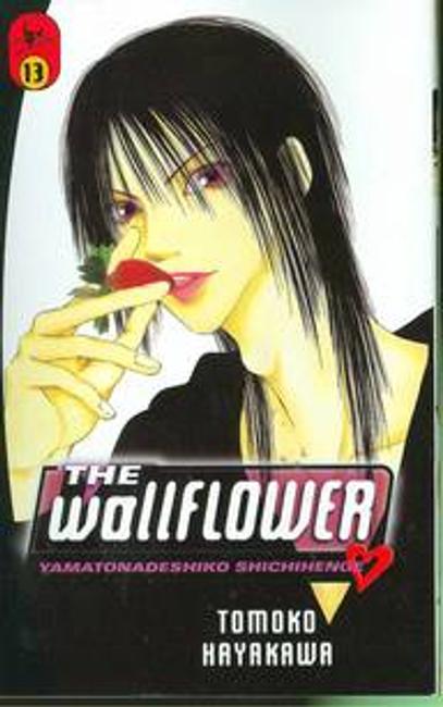 WALLFLOWER GN VOL 13