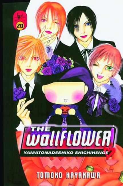 WALLFLOWER GN VOL 20