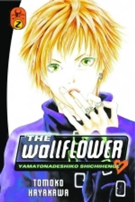 WALLFLOWER GN VOL 02