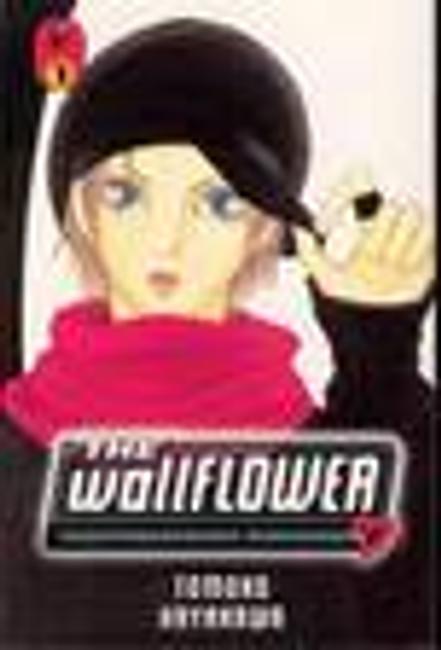 WALLFLOWER GN VOL 07
