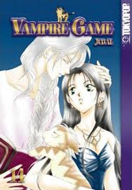 Vampire Game vol 14