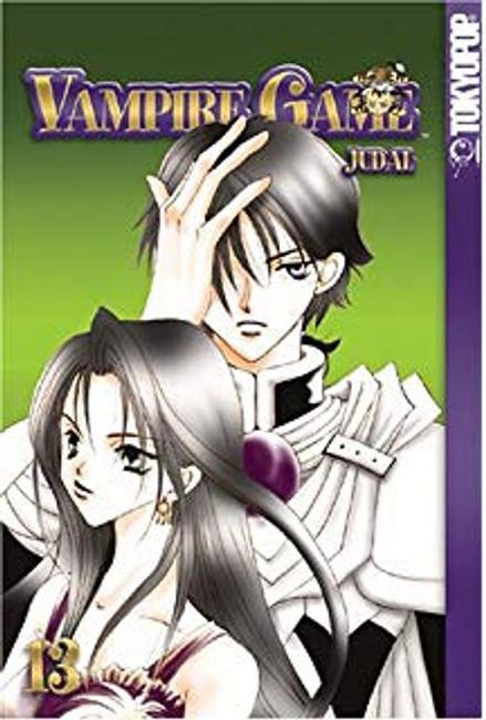 Vampire Game vol 13